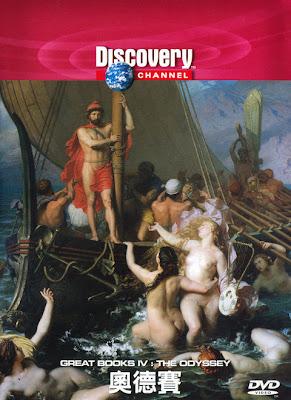 Grandes Livros - A Odisseia de Homero