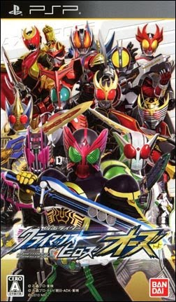 Download - Kamen Rider Climax Heroes OOO - PSP ISO