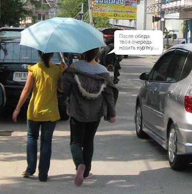 тайланд, Чианг-май