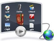 برنامج حقيبة المسلم