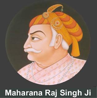 Rana Raj Singh