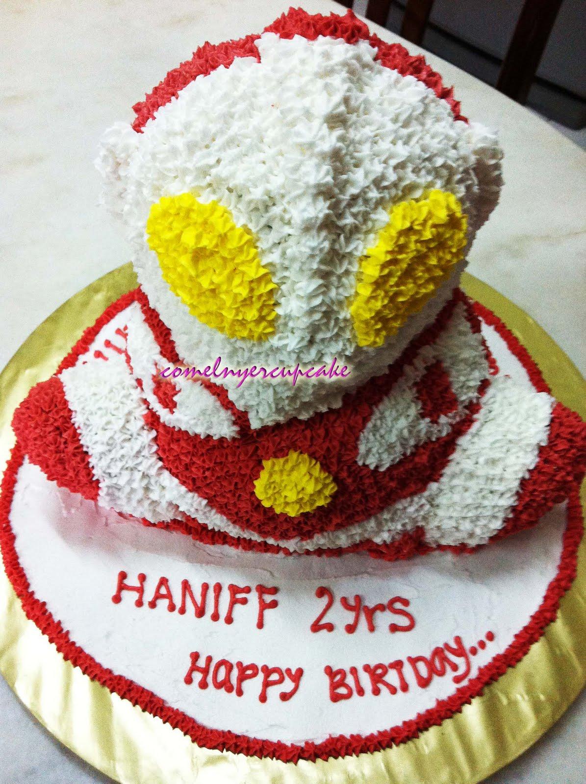 comelnyercupcake Ultraman Cake Haniffs Birthday Cake