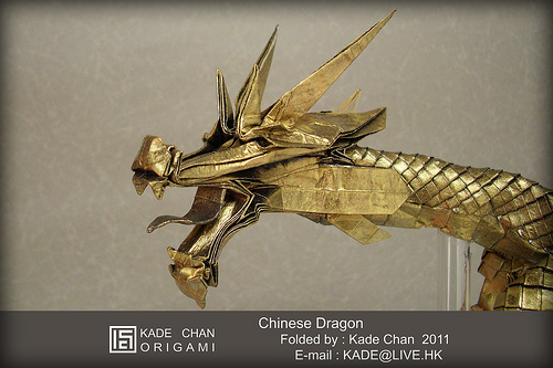 Chinese Dragon 2011 Ver Folded By Kade Chan