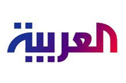 Al-Arabia-TV-Live-English ~ LIVE TV CHANNELS ONLINE WATCH