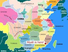 Myah is here!!!!