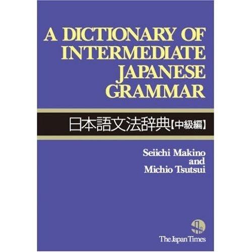 basic japanese grammar dictionary pdf