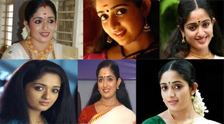 MALAYALAM FILM ACTRESS KAVYA MADHAVAN STILLS