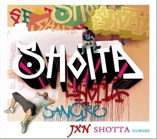musica hip hop español!!! Shotta