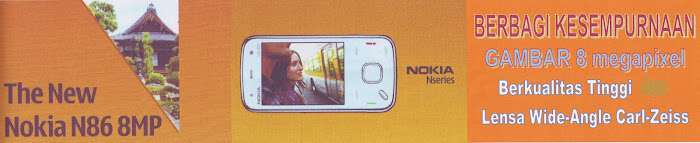 PROFIL THE NEW NOKIA N86 8MP