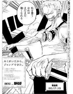 航海王One Piece的可怕实力 - RainReader - RainReaders History
