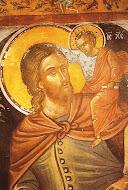 Ο Άγιος μας