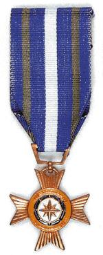 Hải Quân Quân Công Bội Tinh