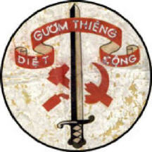 Guom Thieng Diet Cong