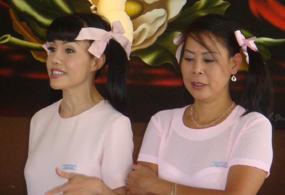 Thanh Hà Như Ngọc