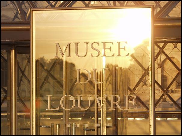 صور متعددة للمتحف