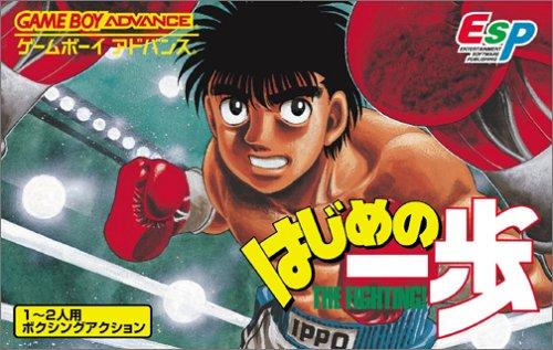 Japon Dövüşü Oyunları