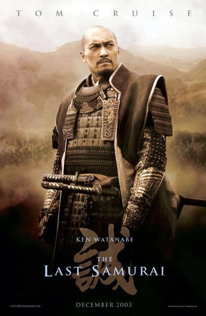 Baixar Filme O Último Samurai   DualAudio Download