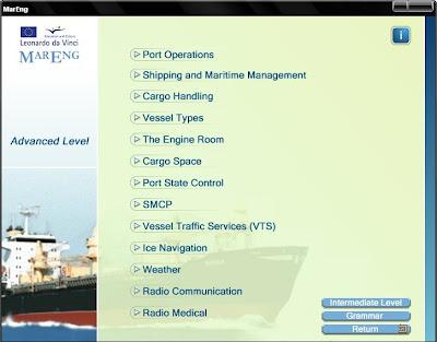 نرم افزار آموزشی زبان تخصصی دریانوردی