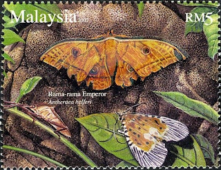 Insects Series RM5 Emperor Moth Stamp