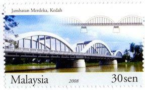 Malaysia Bridges 30sen Merdeka Bridge Stamp
