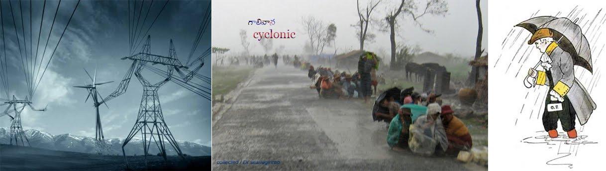 http://4.bp.blogspot.com/_aMUuyxDdRt4/TERf6B0JkqI/AAAAAAAACZs/gSii5-qJ3ag/s1600/raining.jpg