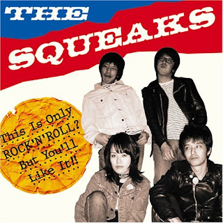 The Squeaks - The Squeaks - 2005