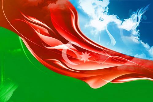 татарский флаг