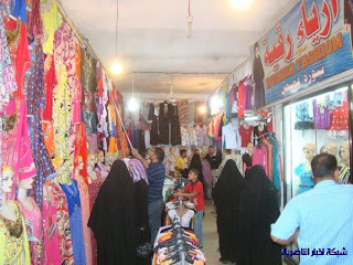 colours or eid el fitr clothes