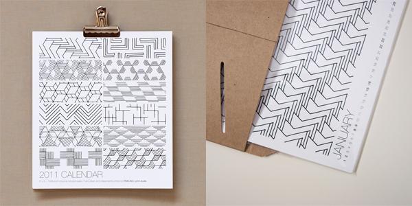 PAWLING | print studio - 2011 Wall Calendar