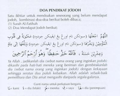 Doa Pengasih Paling Mujarab Doa Ayat Dan Zikir | Share The ...