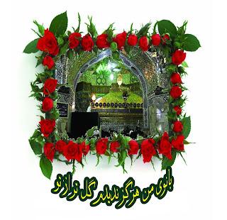 پوستر ویژه ولادت کریمه اهل بیت حضرت معصومه سلام الله علیها