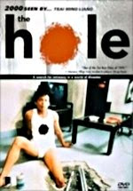 The hole il buco