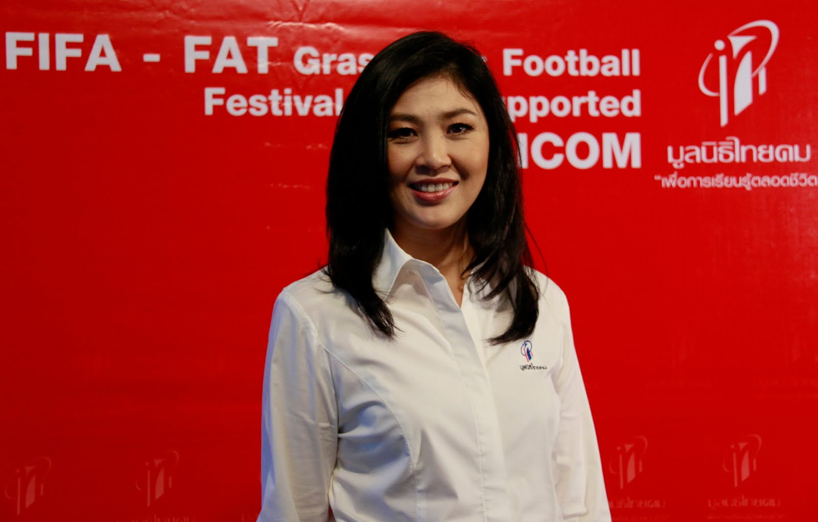 Yingluck Shinawatra First Female Prime Minister of Thailand