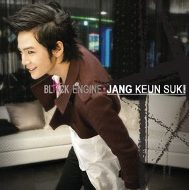 jang geun suk's great appearance in Black Engine