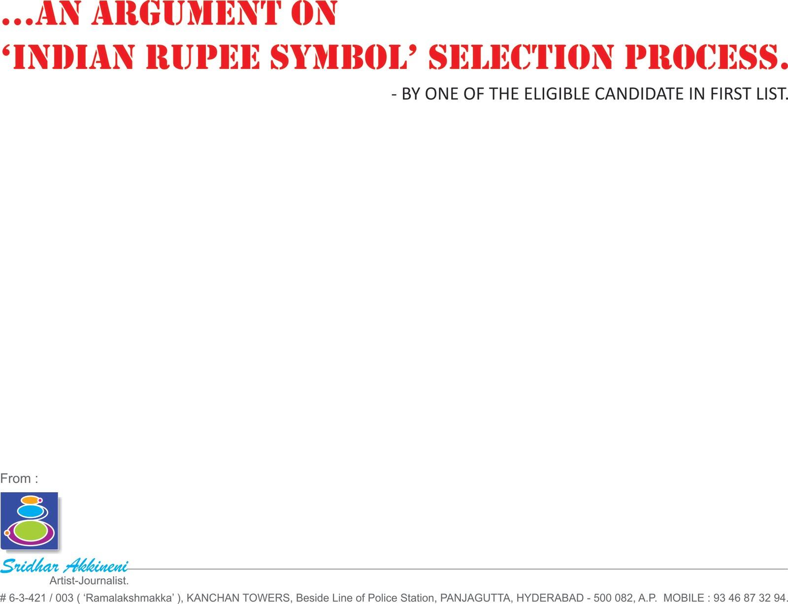 Indian rupee symbol heartistic design biocorpaavc Choice Image