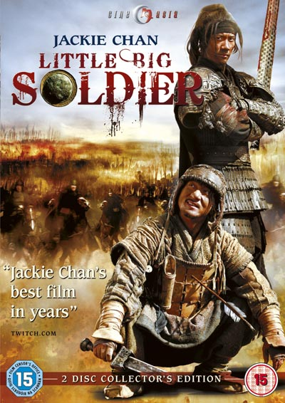 DVDRIP Little Big Soldier/French cover.jpg