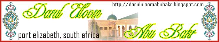 Darul Uloom Abu Bakr Fataawa