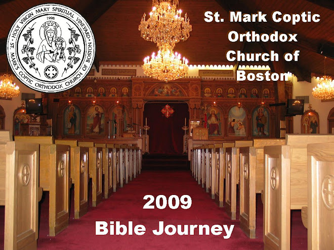 Coptic Bible Journey- St. Mark Coptic Church Boston