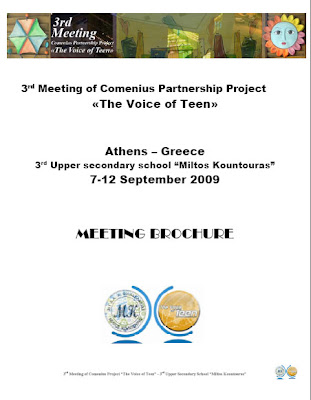 Brochure of the Comenius Meeting in Athens