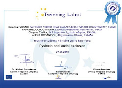 etwininning label