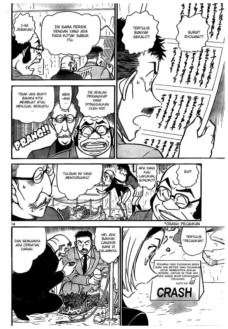 komik detective conan 733 pembersihan