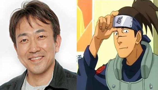 Toshihiko Seki - Iruka