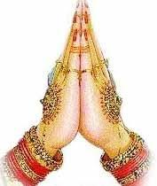 Image result for வருக வருக images