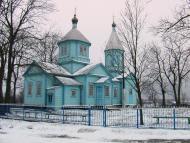 Церква Параски Сербської.