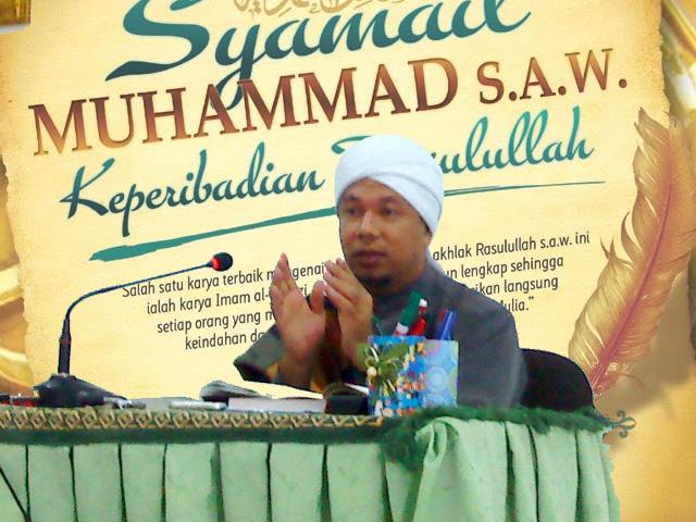 Sifat Fizikal Rasulullah - Ust Azman Halim
