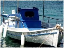 ΒΑΡΚΑ ΣΤΟ ΓΙΑΛΟ-ΒΟΑΤ ΙΝ SEA