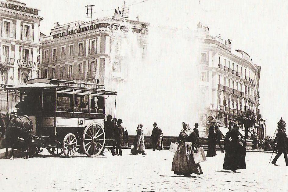 Priego de andaluc a puerta del sol 1890 for Porque se llama la puerta del sol
