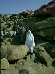Jabal Rahmah