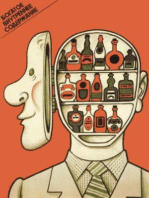 poster_Anti_Alcohol.jpg