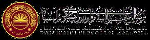 persatuan mahasiswa islam